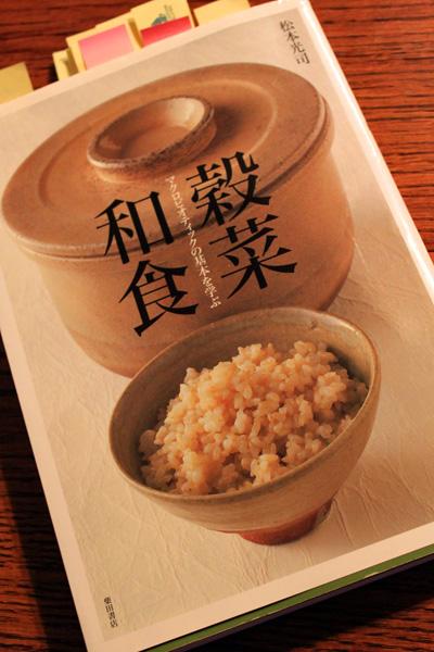matsumoto-sensei10.jpg