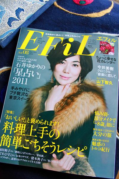 EFIL-2_edited-2.jpg